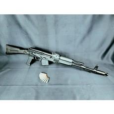 ARSENAL (pre-owned) Arsenal AK-47 SLR107FR 7.62x39