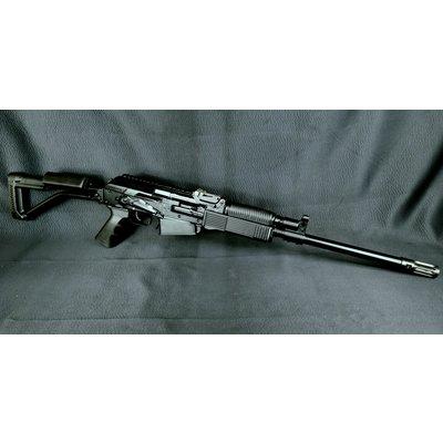 """(Pre-Owned) Molot Veper 12 18.5"""" barrel 12GA"""