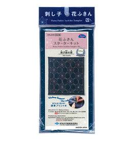 Olympus Hanafukin Sashiko Sampler Kit