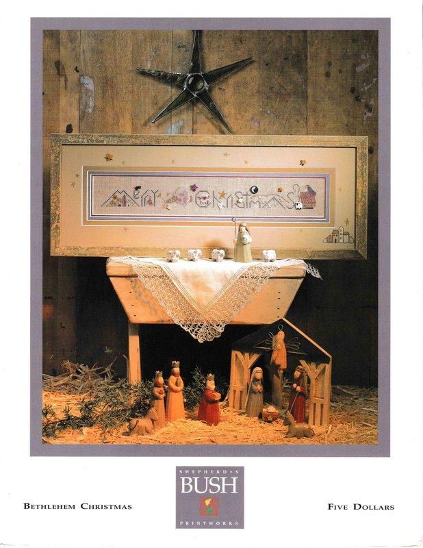 Shepherd's Bush Printworks Shepherd's Bush Printworks Bethlehem Christmas