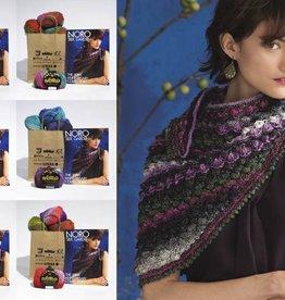Noro Hyacinth Stitch Shawl in Noro Silk Garden Lite