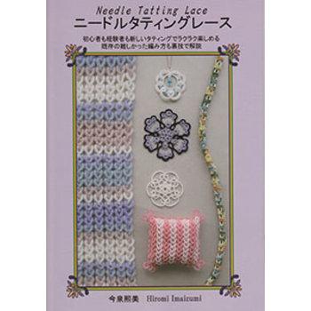 Needle Tatting Lace V2 by Hiromi Imaizumi