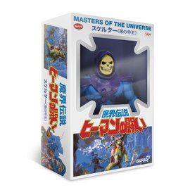 Super 7 Masters of the Universe: Japanese Skeletor 5.5 (Filmation)