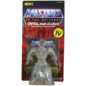 Super 7 Masters of the Universe: Crystal Man-At-Arms 5.5 (Filmation)
