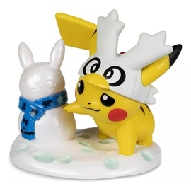 Funko A Day With Pikachu: A Cool New Friend