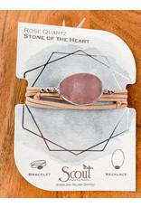 Suede Rose Quartz Silver Stone of Heart
