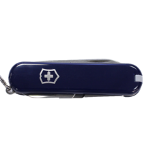 Victorinox Swiss Army Knife - Small