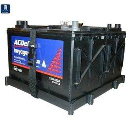 TH Marine Dual Battery Holder Tray w/ Strap
