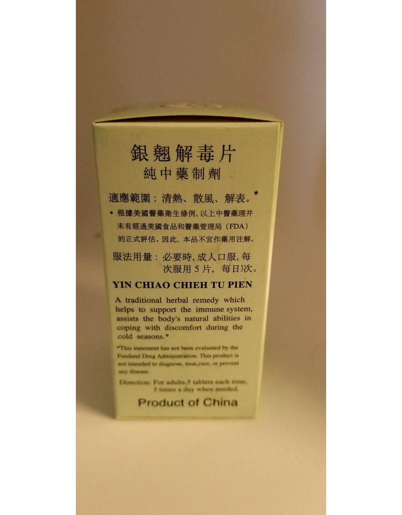 Yin Chiao Chieh Tu Pien 120 tablets