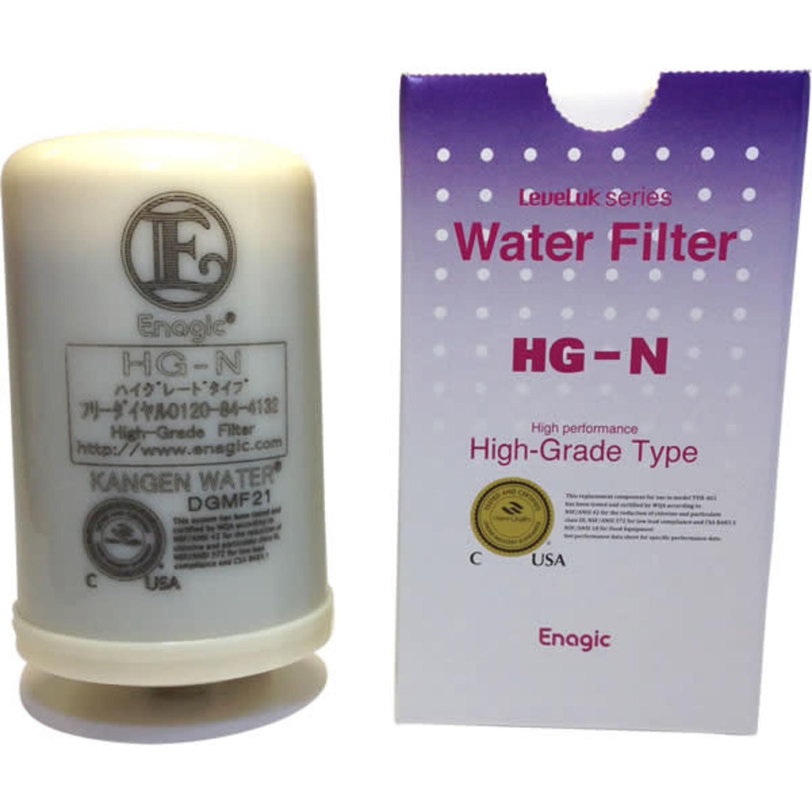 Enagic Kangen LeveLuk Water Filter HG-N