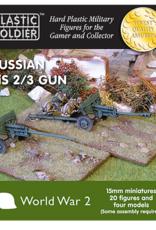 Plastic Soldier Company Russian Zis2/3 anti tank and field gun
