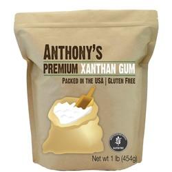 Xanthan gum 1 lb (454g)