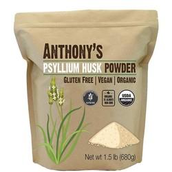 Psyllium powder 1.5 lb (680g)