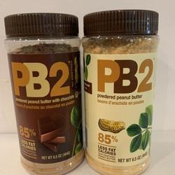 PB2 Beurre d'Arachides en Poudre