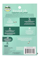 Oxbow Timothy Lollipop-Carrot