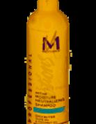 Motions Neutralizing Shampoo 16oz