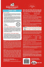 STELLA & CHEWY'S LLC STELLA & CHEWY'S DANDY LAMB FREEZE DRIED PATTIES  5.5OZ