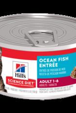 SCIENCE DIET HILL'S SCIENCE DIET FELINE CAN ADULT INDOOR OCEAN FISH 5.5OZ
