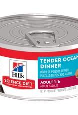 SCIENCE DIET HILL'S SCIENCE DIET FELINE CAN ADULT TENDER OCEAN FISH DINNER 5.5OZ