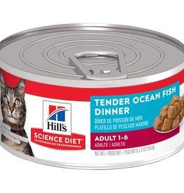 SCIENCE DIET HILL'S SCIENCE DIET FELINE CAN ADULT TENDER OCEAN FISH DINNER 5.5OZ CASE OF 24