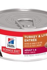 SCIENCE DIET HILL'S SCIENCE DIET FELINE CAN ADULT TURKEY & LIVER 5.5OZ CASE OF 24