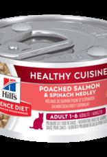 SCIENCE DIET HILL'S SCIENCE DIET FELINE HEALTHY CUISINE ADULT SALMON & SPINACH 2.8OZ