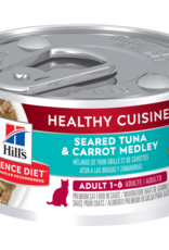 SCIENCE DIET HILL'S SCIENCE DIET FELINE HEALTHY CUISINE ADULT TUNA & CARROTS 2.8OZ CASE OF 24