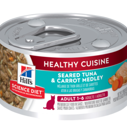 HILL'S HILL'S SCIENCE DIET FELINE HEALTHY CUISINE ADULT TUNA & CARROTS 2.8OZ CASE OF 24