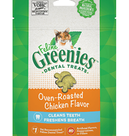 GREENIES GREENIES FELINE DENTAL CHICKEN TREAT 2.1OZ