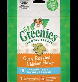 GREENIES GREENIES FELINE TREATS CHICKEN 2.1OZ