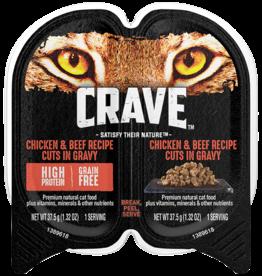 NUTRO PRODUCTS  INC. NUTRO CAT WILD FRONTIER CHICKEN & BEEF 2.65OZ