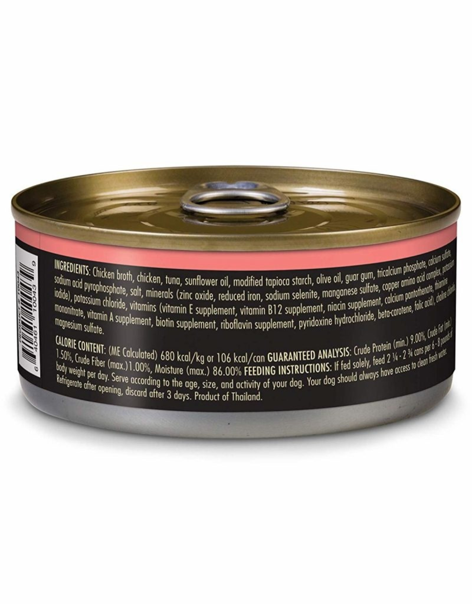CANIDAE PET FOODS CANIDAE CAN DOG SMALL BREED CHICKEN, TUNA IN GRAVY 5.5OZ CASE OF 24