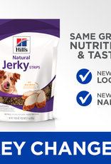 SCIENCE DIET HILL'S NATURAL JERKY STRIPS CHICKEN 7.1OZ