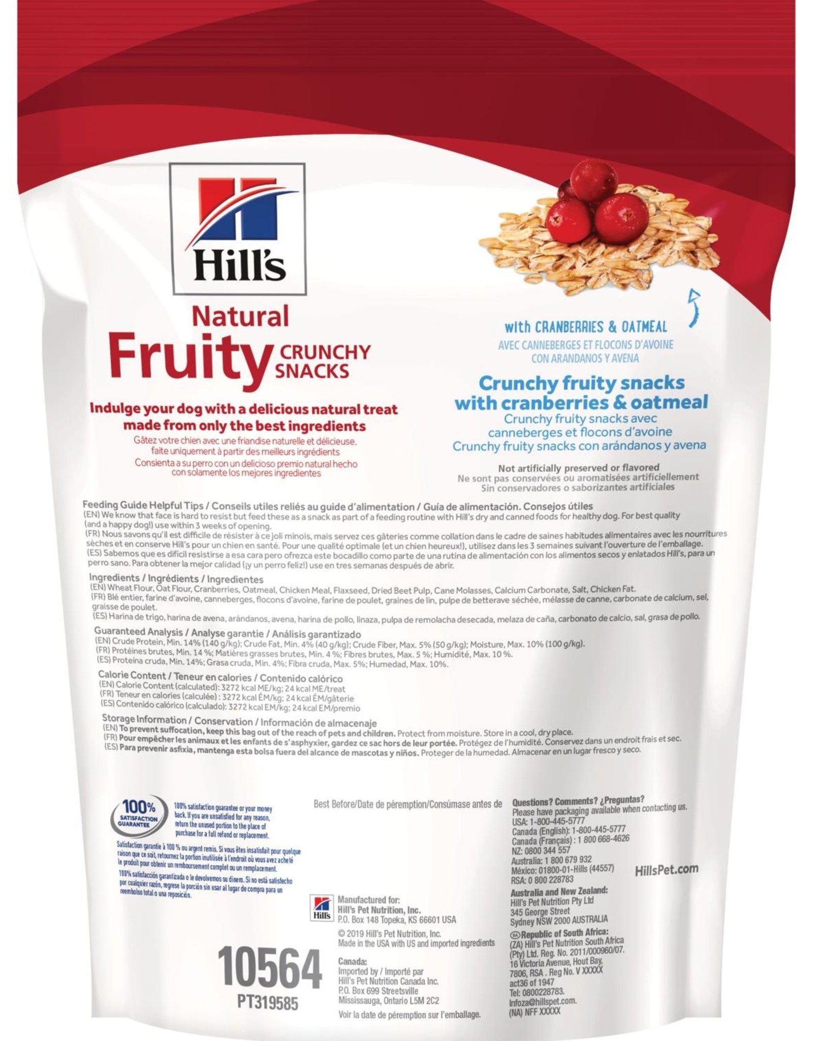 SCIENCE DIET HILL'S FRUITY CRUNCHY SNACKS CRANBERRIES & OATMEAL 8OZ