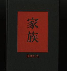 Mack Books Masahisa Fukase: Family