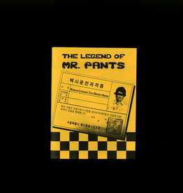 Endless Editions The Legend of Mr Pants