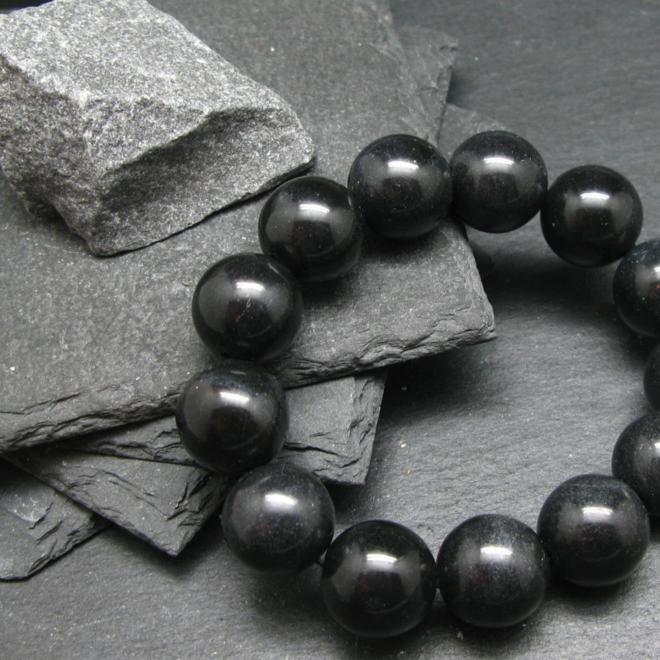 Black Azeztulite Bracelet-16mm