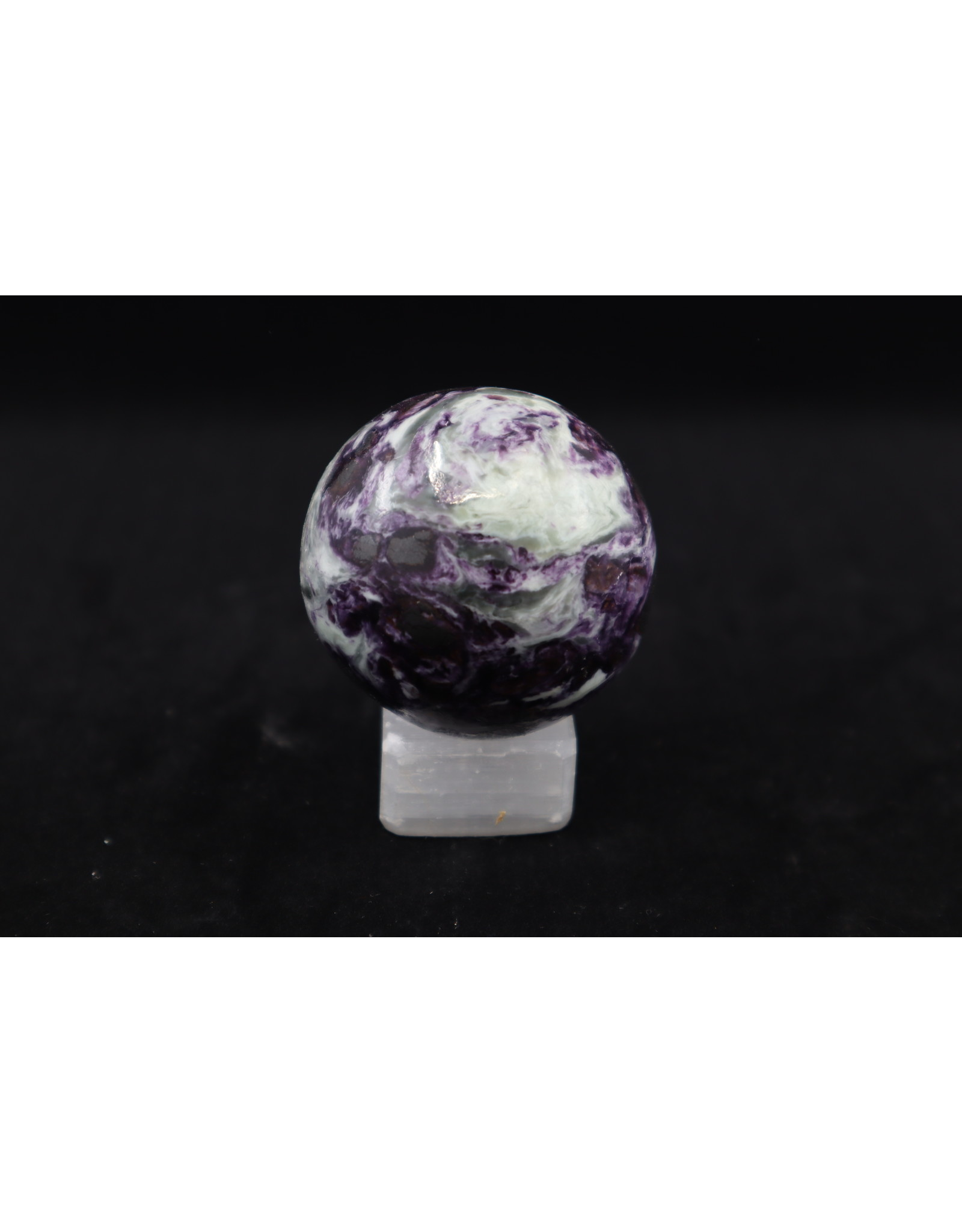 AAA Kammererite Sphere