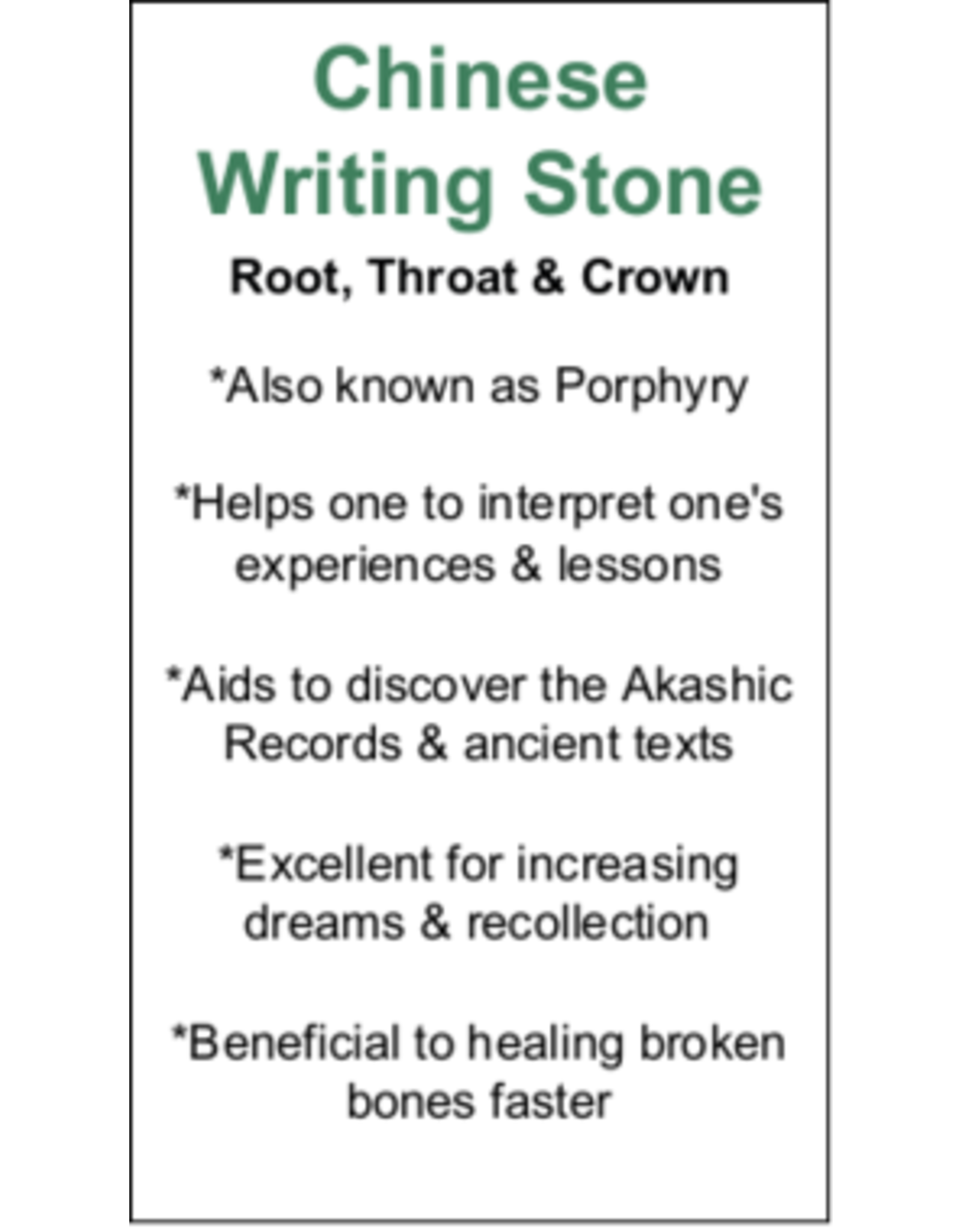 Chinese Writing Stone - Tumbled