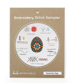 Kiriki Press Kiriki Embroidery Stitch Sampler