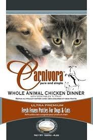 Chicken Dinner 4lb/25lb