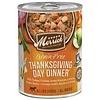 Merrick Thanksgiving Day Dinner 12.7oz single