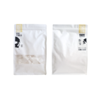 Deadpoint Climbing Bone Powder Chunky Chalk