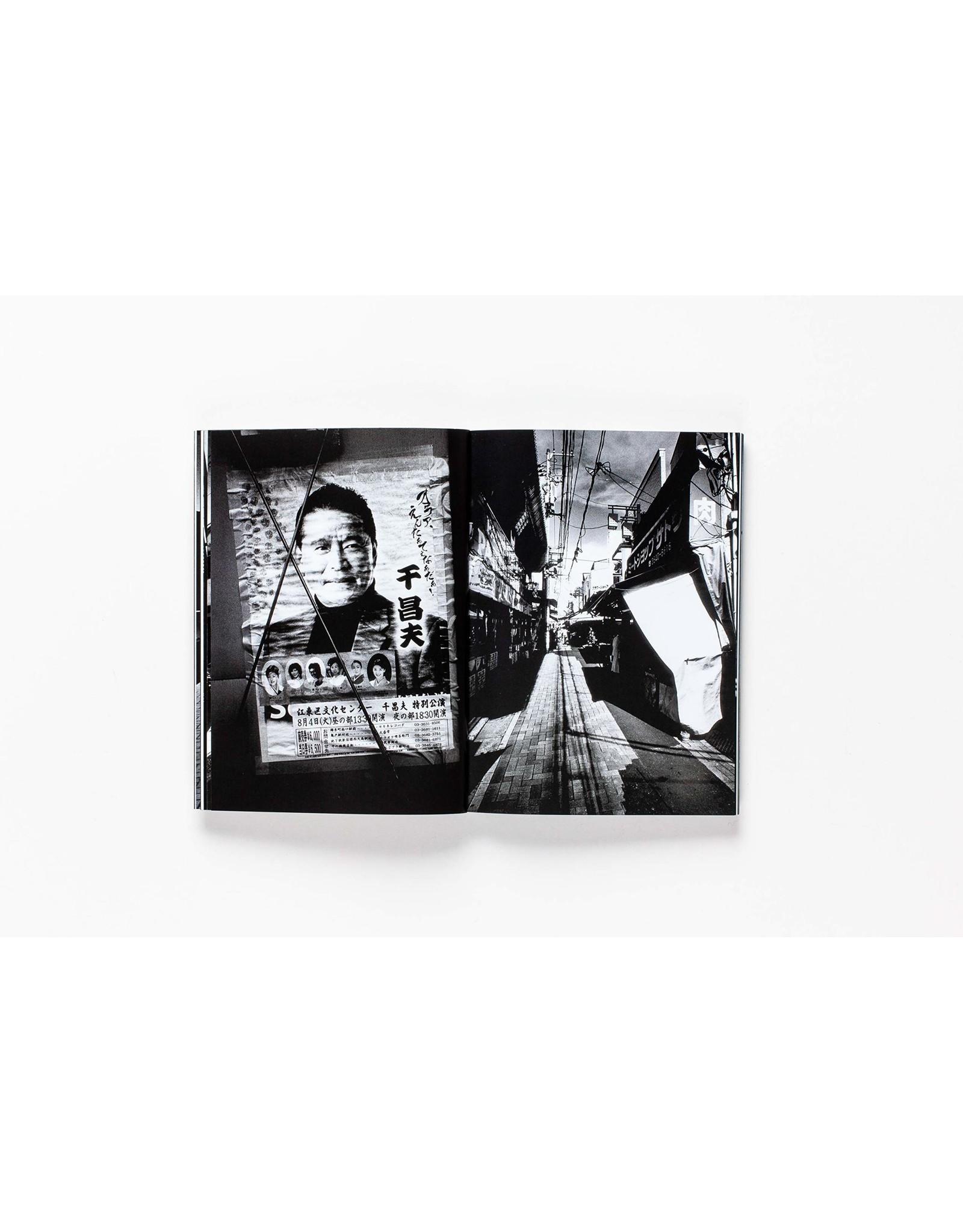 Daido Moriyama: How I Take Photographs