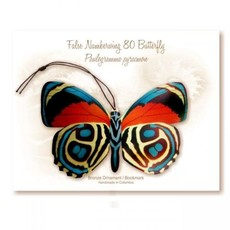 Tulia's Artisan Gallery Numberwing Butterfly Ornament Bookmark