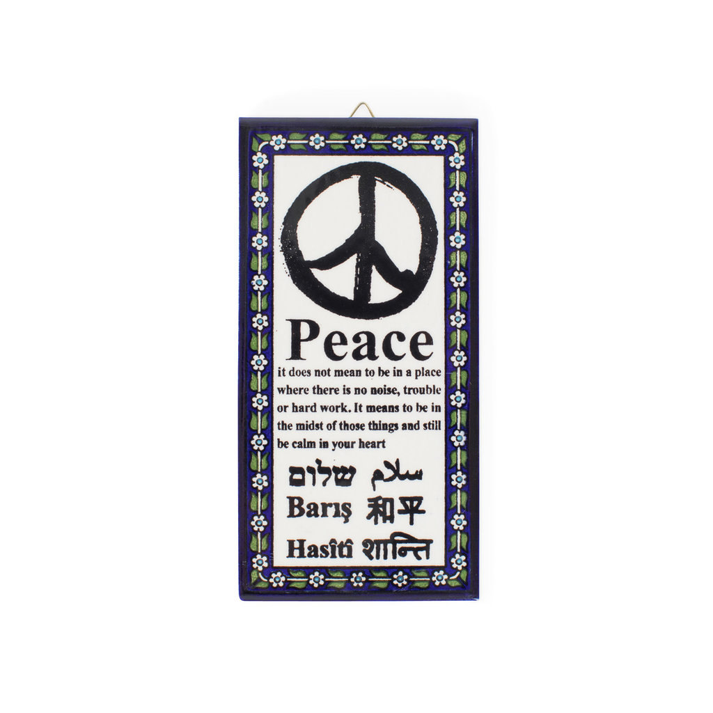 Ten Thousand Villages Meaning of Peace Ceramic Wall Art