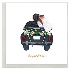 Quilling Card Just Married Quilling Card