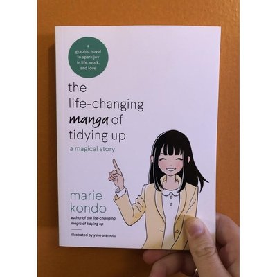 Microcosm Life Changing Manga of Tidying Up