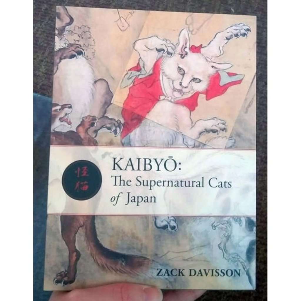 Microcosm Kaibyo: Supernatural Cats of Japan