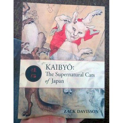 Microcosm Kaibyo: Supernatural Cats of Japan